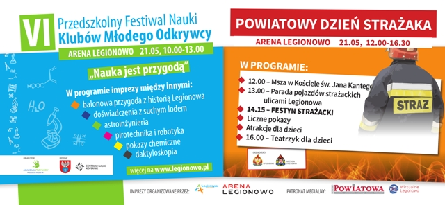 Festiwal_2016.jpg (158 KB)